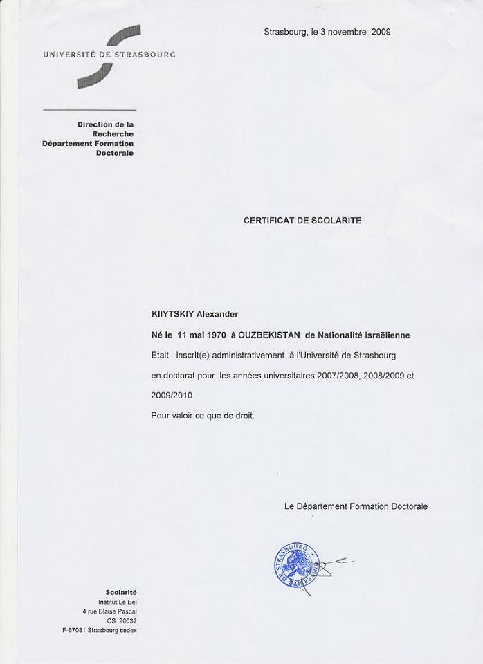https://alexanderkiriyatskiy.files.wordpress.com/2015/04/9526b-doc3emeb.jpg?w=810